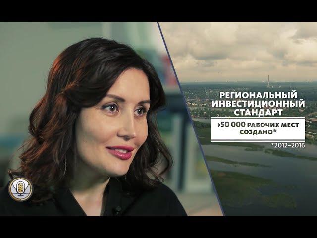 Директор направления Социальные проекты АСИ Светлана Чупшева | Интервью | Телеканал «Страна»