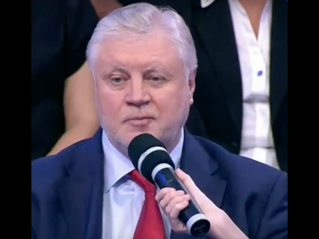 Сергей Миронов: мы выполним свои обещания перед избирателями
