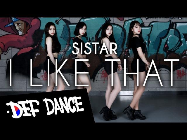 씨스타(SISTAR) I Like That Dance Cover 데프댄스스쿨 수강생 월평가 최신가요 방송댄스 defdance kpop cover 댄498