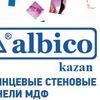 Высокоглянцевые Панели | Альбико Казань