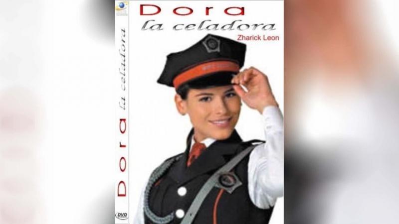Дора на страже порядка (2004) | Dora