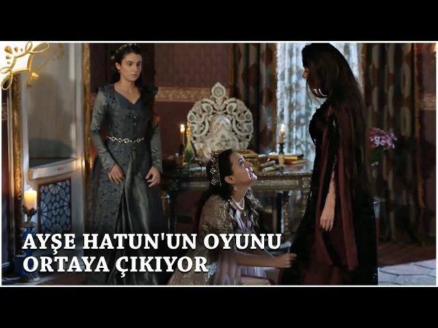 Muhteşem Yüzyıl Kösem Yeni Sezon 3.Bölüm (33.Bölüm) | Ayşe Sultan'ın oyunu ortaya çıkıyor