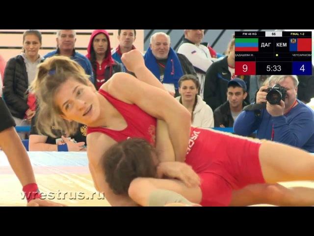 ЧР 2016 Женщины 48 кг Финал Милана Дадашева Валерия Чепсаракова