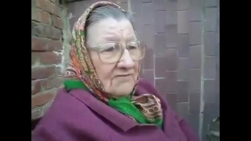 Бабка Рассказывает Анекдот Про Гинеколога