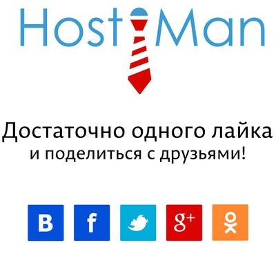 Как разместить сайт на хостинге hostiman как загрузить sitemap на хостинг