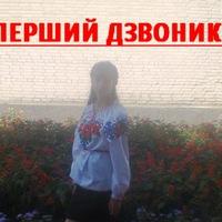 Танюша Куйдан