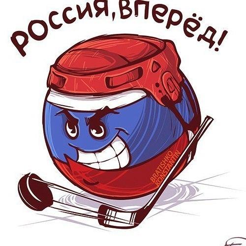 Картинки с хоккеистами обращаться