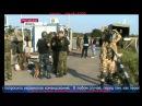 Украинские солдаты в России Подробности перехода границы