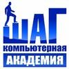 """Компьютерная Академия ШАГ г. Гомель """"П42015"""""""