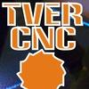 TVER-CNC Фрезеровка Объёмные буквы Метрика
