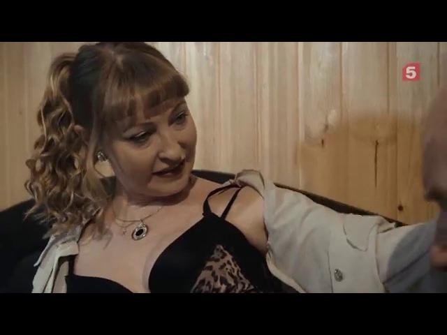 Белая стрела Возмездие 5 серия Девочка для прокурора