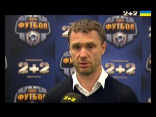 Ребров: Криза в Динамо? Я не знаю, що таке криза