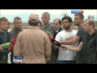 Штурман сбитого Су-24 рассказал об атаке на самолет