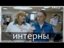 INTRRNY 14 сезон 20 серия. Интерны 14 сезон 20 серия