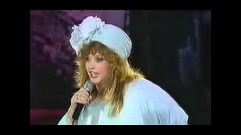 Алла Пугачева Мадам Брошкина Mix 'Disco'80