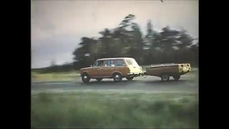 Советская реклама Автоприцеп Скиф