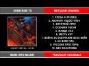 Эпоха Бес Фанатизма Russian Heavy Metal Full Album