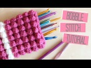 CROCHET Bobble stitch tutorial Bella Coco