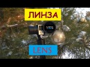 Polarizer. CPL Filter Lens. Protector 52mm. GoPro. 3, 3, 4