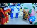 Свинка Пеппа ЛИЗУНы Пепа и Джордж ПРОТИВ БАНДИТОВ Мультик для детей Peppa Pig - Видео Dailymotion