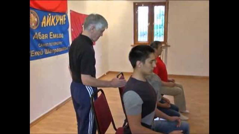 Гимнастика Айкуне Упражнение 1