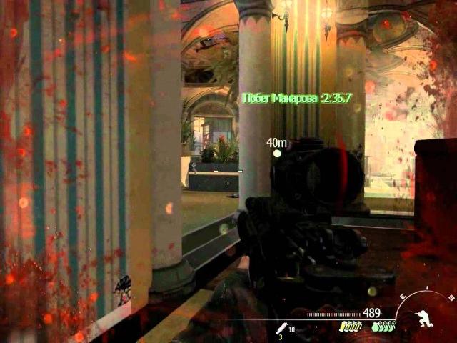 Call of Duty: Modern Warfare 3. «Прах к праху» — финал игры.
