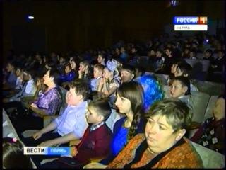 На Губернаторскую ёлку собрались две тысячи юных пермяков