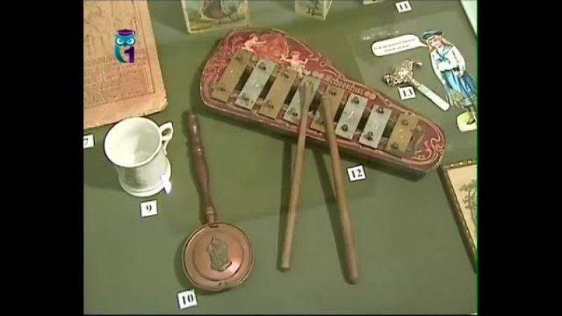 Ретромузей Дамское счастье Выставка Игры наших бабушек Детский мир 100 лет назад