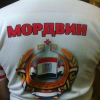 Фомкин Николай