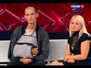 Банда женщин-убийц 15 лет терроризировала Ростовскую область
