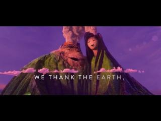 Disney Pixar's  LAVA. Вулканы тоже любят ❤