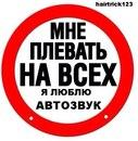 Личный фотоальбом Левы Григоряна