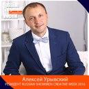Фотоальбом человека Алексея Урывского
