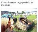Личный фотоальбом Ольки Васильевой