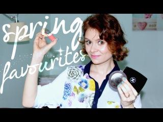 Фавориты весны // Spring Favourites || MagisterOfBeauty