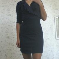 Mariya Skomorohova