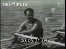 Sass Timoshinin (URS) Win Men's Double Sculls Rowing Gold - Mexico 1968 Olympics
