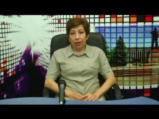 Новости дня.Информация начальника управления социальной защиты населения Гришковой И.Н.