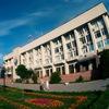 Администрация Новочеркасска