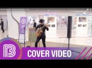 [Live] 정선호(Jung Sunho) - James Bond Mission Impossible Theme (Cover) / 핑거스타일(Fingerstyle) @코엑스몰