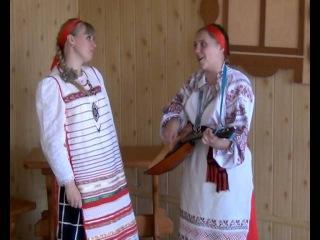 ЧАСТУШКИ  май 2012  Алексашкина О., Букреева Ю..avi