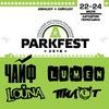 PARKFEST УФА 22-24 ИЮЛЯ 2016
