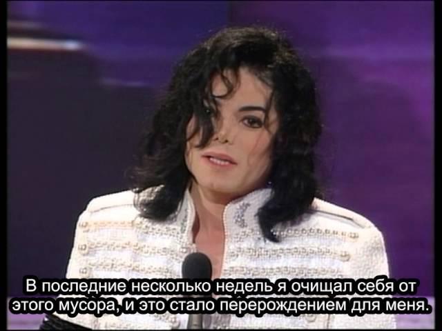 Майкл Джексон RUS SUB речь на вручении Grammy Legend Aword 1993