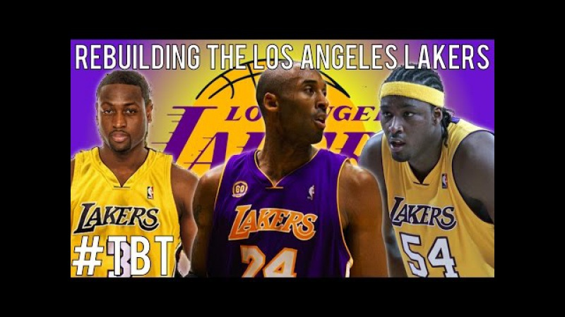 (TBT) NBA 2K14 MyGM Rebuilding the Los Angeles Lakers!