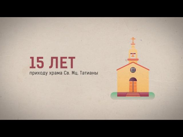 Воспоминание - Александр Владиленович Жук Часть 3