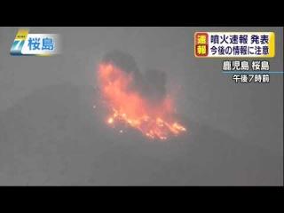 "Sakurajima volcano erupts in southern Japan, sparking a ""dirty thunderstorm"" 5/2/2016"