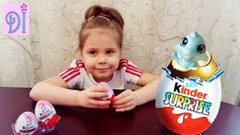Пинки Пай Киндер Сюрприз Распаковка игрушек Pinkie Pie Kinder Surprise Unboxing Toys