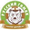 Русский гамак