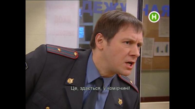 Сериал ГИБДД и т д серия 23