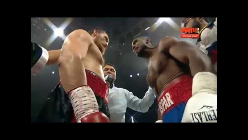 Бокс. Д.Кудряшов(rus) vs Дус Сантуш(bra) 21.05.2016